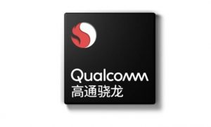 Xiaomi Xiaolong 875