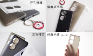 Huawei-P50-leak-case featured