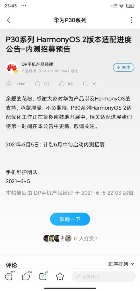 HarmonyOS-2-Beta-P30