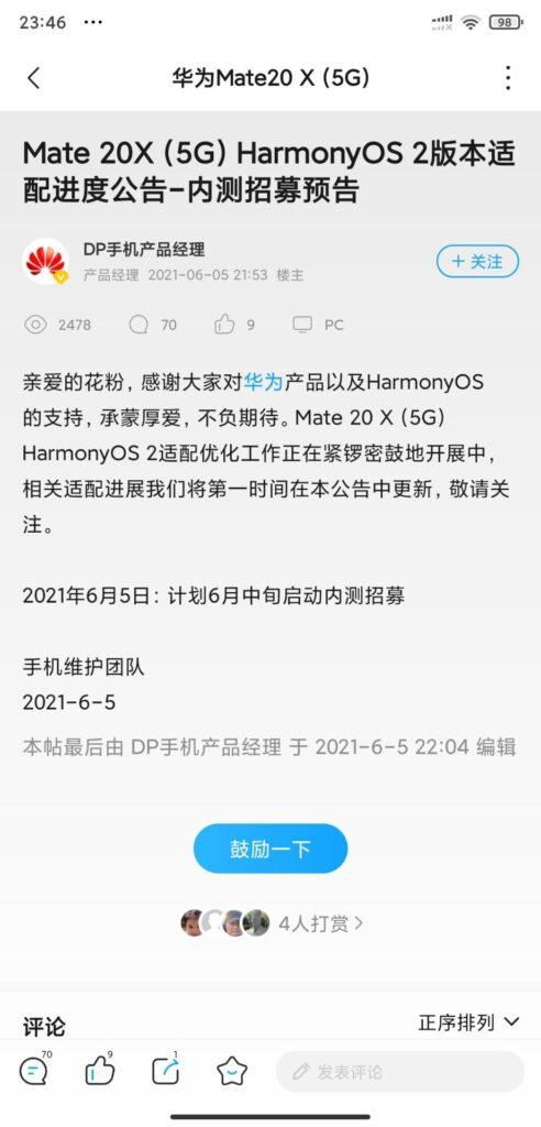 Mate-20X-5G-HarmonyOS-2-Beta