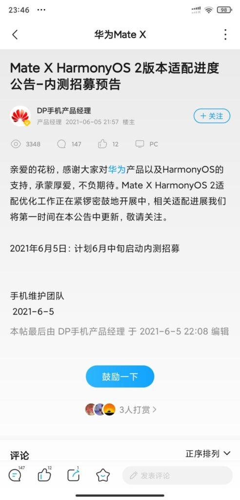 Mate-X-HarmonyOS-2-Beta