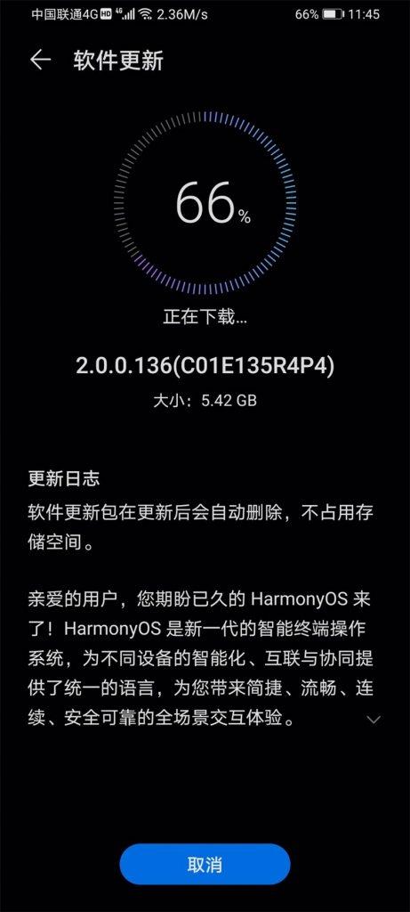 HarmonyOS-2.0.0.136-update