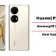 Huawei P50 Pro (6)
