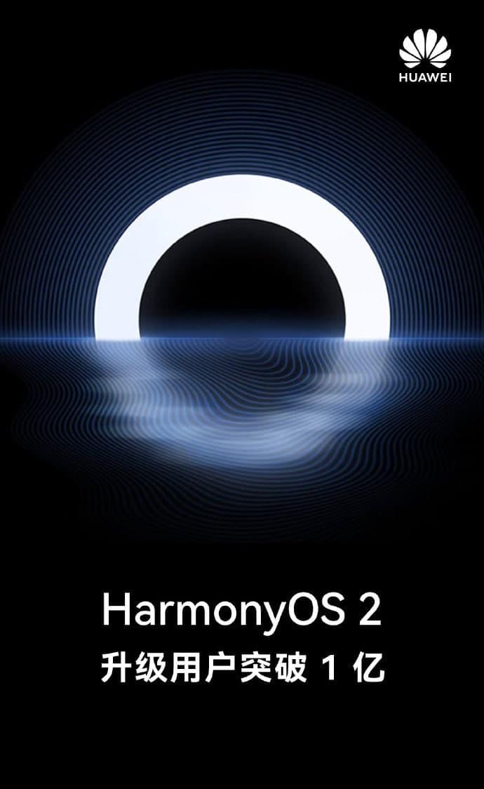 harmonyos-100-million-installation-2