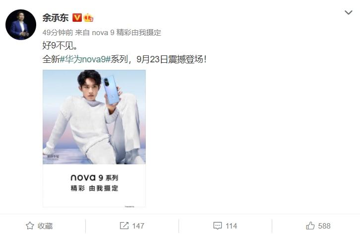 huawei-nova-9-official-announce-1