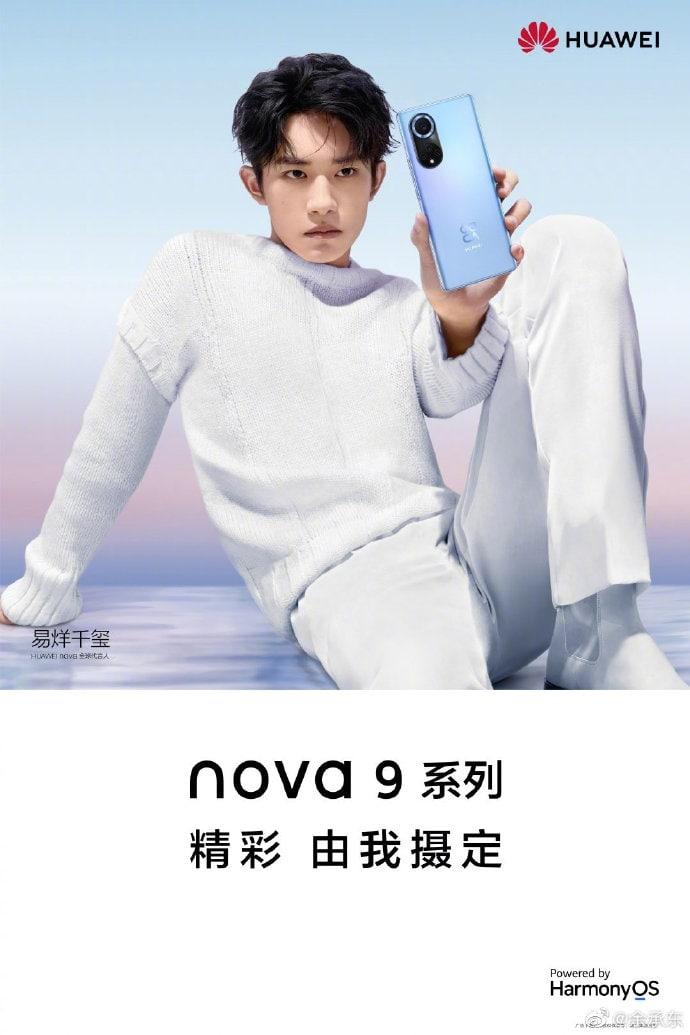 huawei-nova-9-official-announce-2