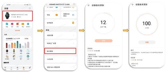 huawei-watch-gt-beta-testing-2